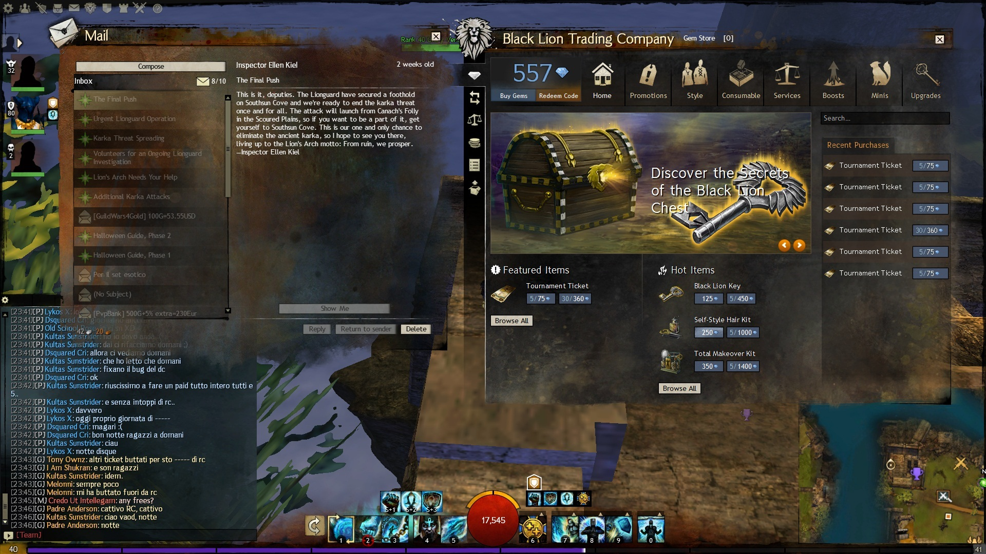 how to add attachment guild wars 2 ticket