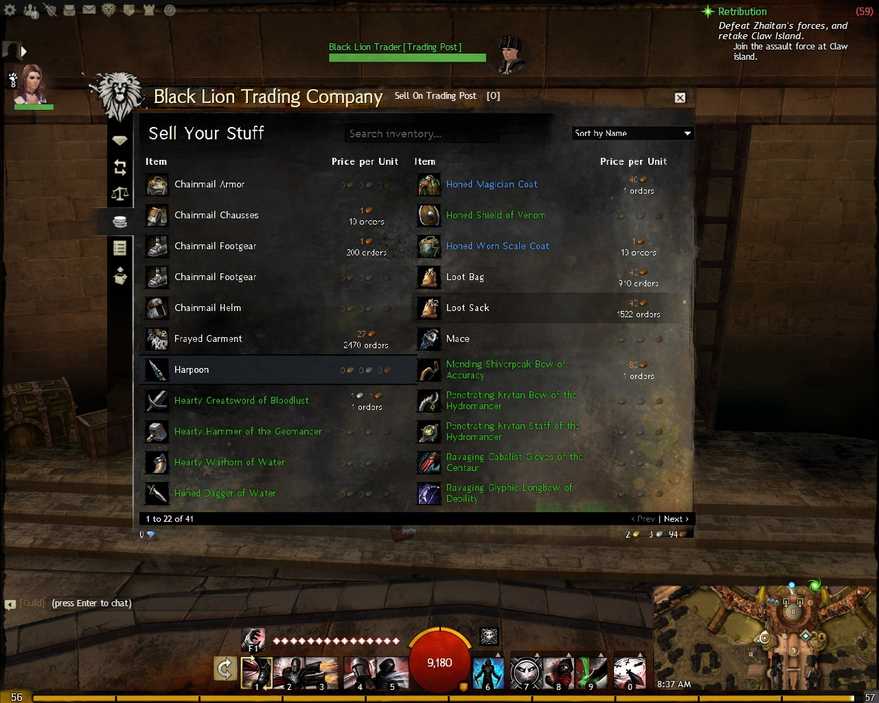 Download Guild Wars 2 To Different Driver